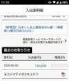 Screenshot_20200602111331