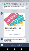 Screenshot_20201110140237