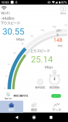 Screenshot_20201215100354