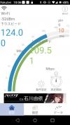 Screenshot_20201215100640