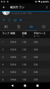 Screenshot_20210201091349