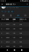 Screenshot_20210216111101