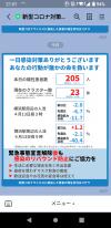 Screenshot_20210414210144