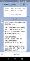 Screenshot_20210618165300
