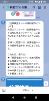 Screenshot_20210730190158