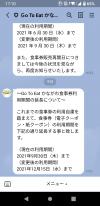 Screenshot_20210906171057