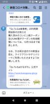 Screenshot_20210906171121