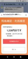 Screenshot_20210926081751