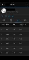 Screenshot_20211010155404